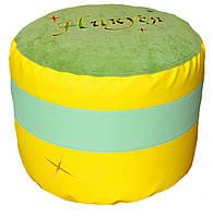 Кресло-Пуф бескаркасный цилиндр с вышивкой