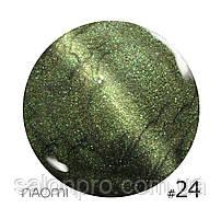 Гель-лак Naomi Cat Eyes №24 с эффектом кошачий глаз (болотно-зеленый, магнитный), 6 мл