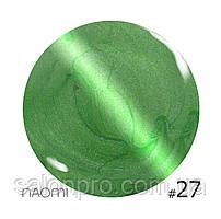 Гель-лак Naomi Cat Eyes №27 с эффектом кошачий глаз (яркий салатовый со светлым бликом, магнитный),