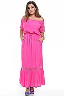 Платье женское летнее длинное в пол малинового цвета большого размера с кружевами