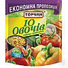 Приправа Торчин10 овощей 250г*7