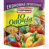 Приправа Торчин10 овощей 250г*7, фото 1