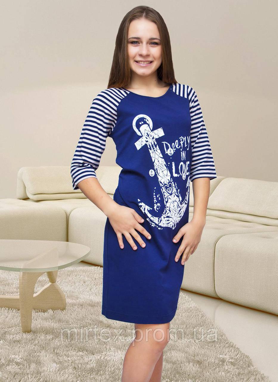 """Сукня жіноча ТМ """"anita""""арт.572 р.44-46 М (95% бавовна, 5% еластан)"""