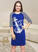 """Сукня жіноча ТМ """"anita""""арт.572 р.48-50 L (95% бавовна, 5% еластан)"""