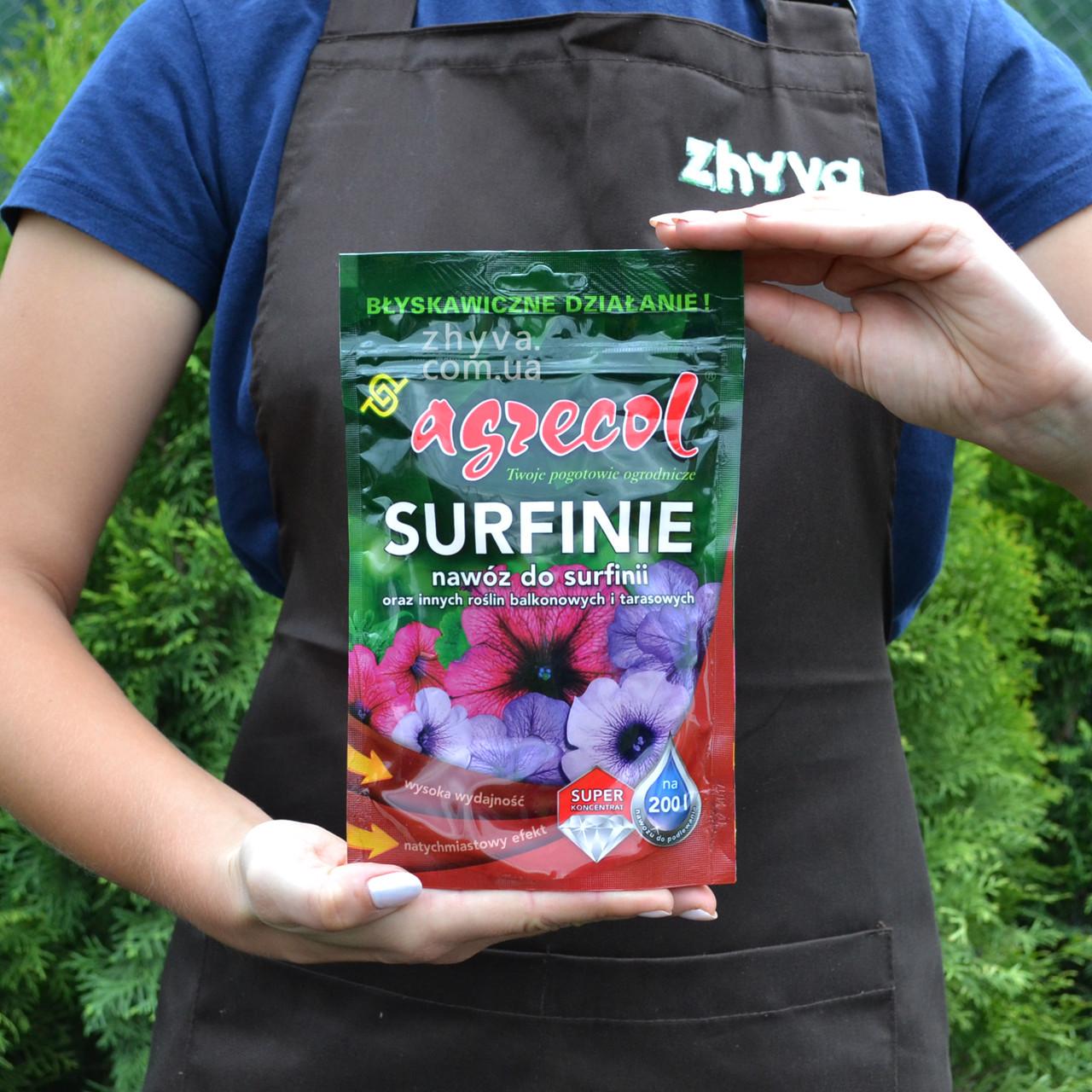 Добриво Agrecol для сурфіній та інших квіткових рослин 200г