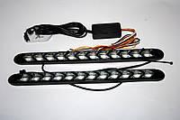 DRL-ходовые огни гибкие c бегущим поворотом 32 cm
