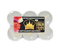 Ароматизированные чайные свечи 6 шт, Промис-Плюс. Аромат Цветочный магазин