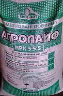 Агролайф (5-5-5) 25 кг