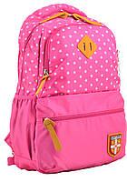 1 Вересня Рюкзак подростковый Cambridge розовый, фото 1