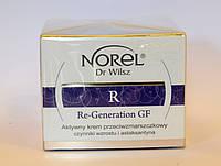 Крем против морщин Norel DrWilsz Re-Generation GF