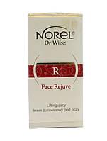 Крем под глаза Norel Face Rejuve