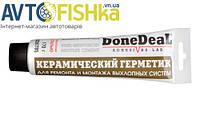 DoneDeal DD6785 - Керамический герметик