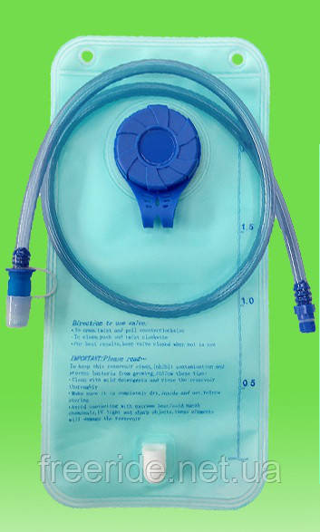 Питьевая система, голубой гидратор 2 л (PEVA)