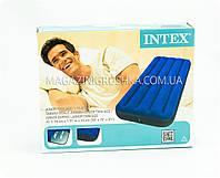 Матрас одноместный надувной Intex арт.68950. Матрас отлично подходит для отдыха на природе, моря, дома