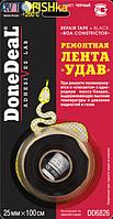 DoneDeal DD6826 - Термостойкая (до 260 С) ремонтная лента