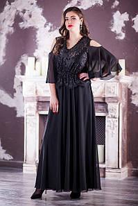 """Роскошное вечернее платье большого размера """"Нелина"""""""
