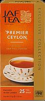 Чай черный JAF TEA Premier Ceylon карт.пачка, 25 пак.