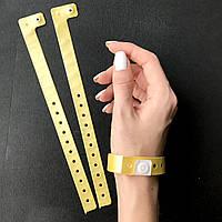 Контрольные виниловые браслеты на руку с логотипом для посетителей (16mm)Gold