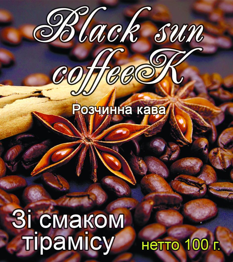 Кофе Black sun coffeek со вкусом тирамису 100 г.