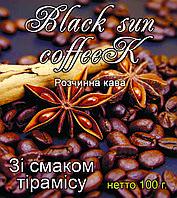 Кофе Black sun coffeek со вкусом тирамису 100 г., фото 1