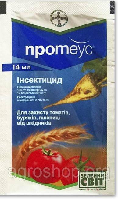 Инсектицид Протеус 14 мл.