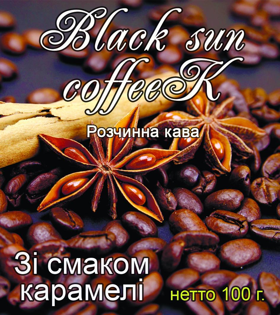 Кофе Black sun coffeek со вкусом карамели 100 г.