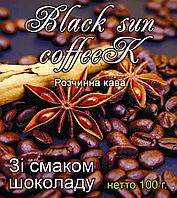 Кофе Black sun coffeek со вкусом Шоколада 100 г., фото 1