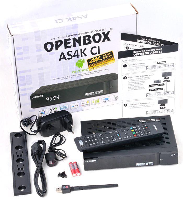 Супутниковий ресівер Openbox CI AS4K