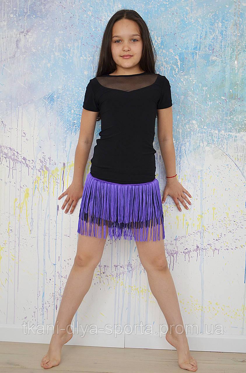 Танцевальная юбка из бахромы черно-фиолетовая