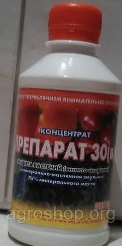 Инсектоакарицид Препарат 30 В 350 мл. (Аналог)