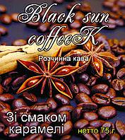 Кофе Black sun coffeek со вкусом карамели 75 г., фото 1
