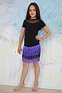 Танцевальная юбка из бахромы черно-фиолетовая, фото 2