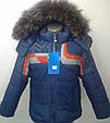 Куртка зимняя, фото 4