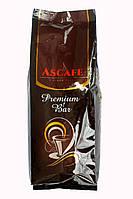 Кофе в зернах ASCAFE PREMIUM BAR 1 кг