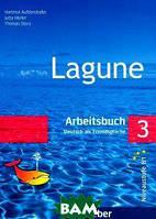 Hartmut Aufderstrabe, Jutta Muller, Thomas Storz Lagune 3: Deutsch als Fremdsprache: Arbeitsbuch