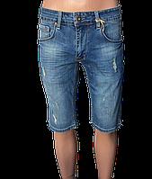 d822b950c835 Джинсовые шорты мужские Enrico Beleno оптом в Украине. Сравнить цены ...