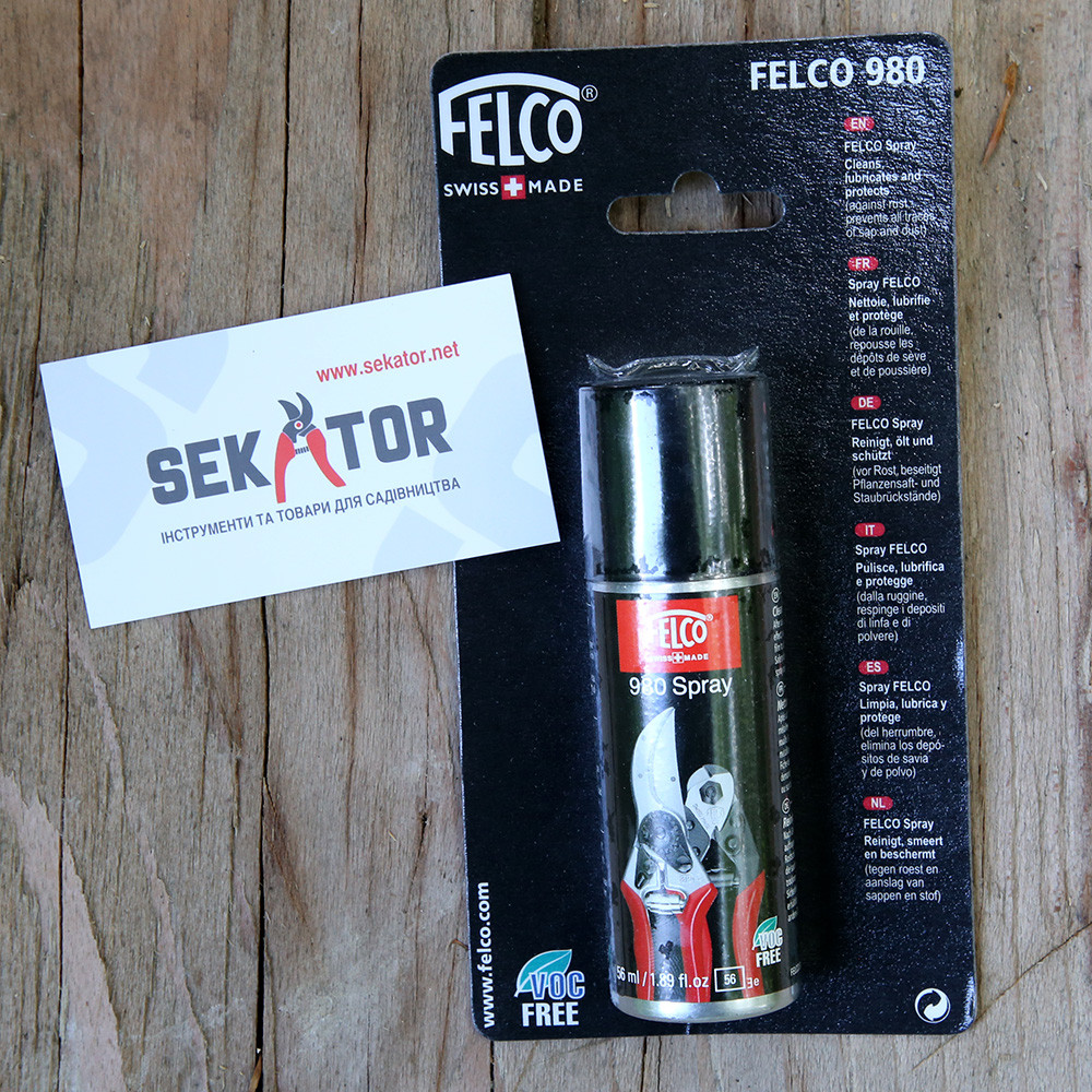 Спрей для очищування Felco 980 (Швейцарія)