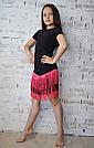 Танцевальная юбка из бахромы черно-розовая, фото 2