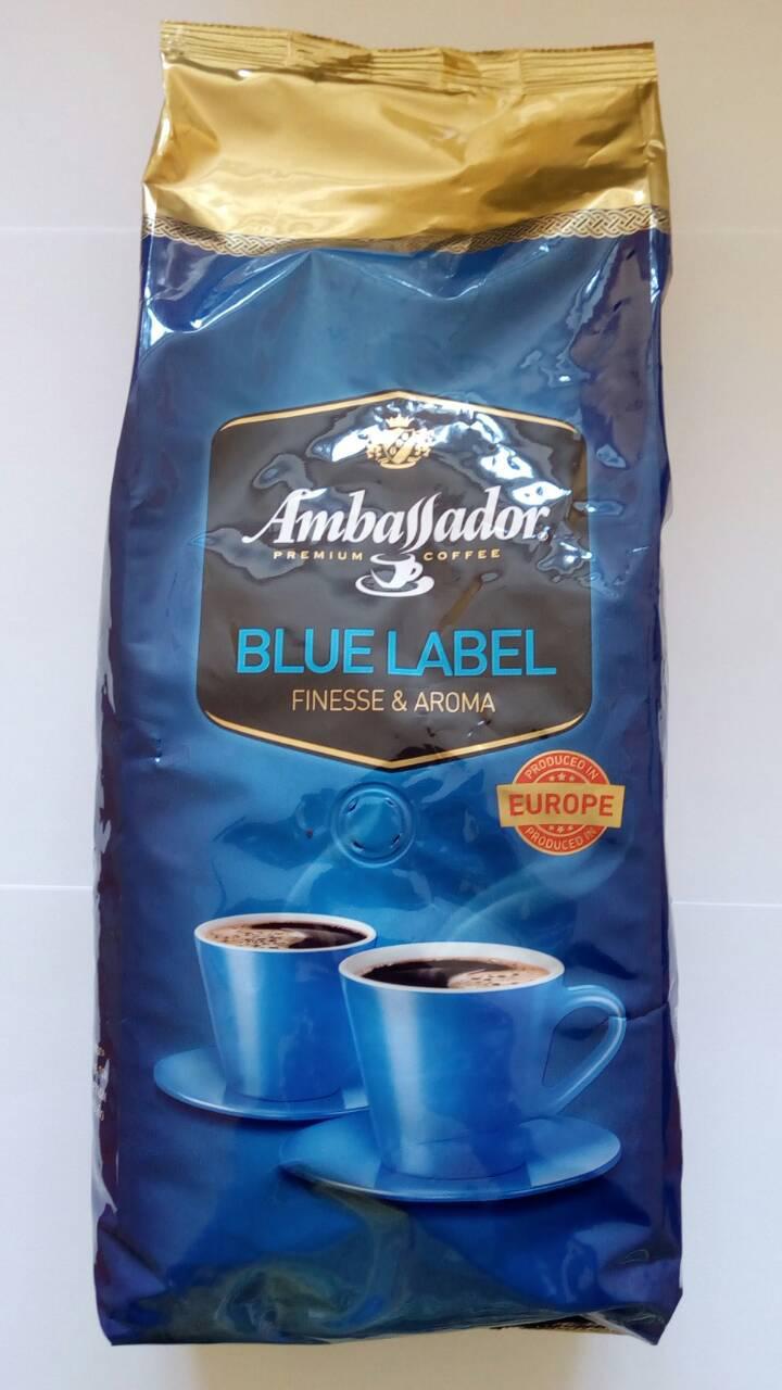 Кофе Ambassador Blue Label в зернах 1 кг (кофе Амбассадор Блю Лейбл)