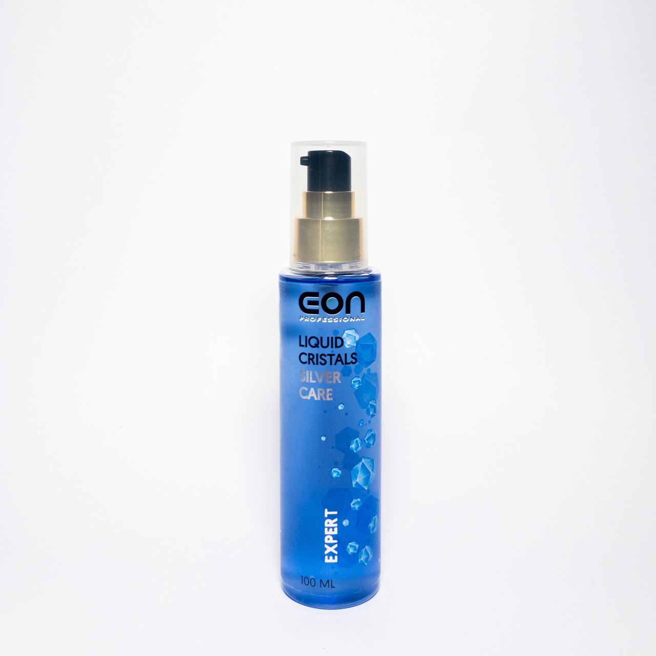 """Жидкие кристаллы """"Silver Care для укрепления кончиков блондованого волос"""", 100мл ТМ """"EON"""""""