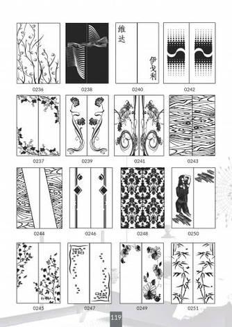 Шкафы купе под заказ, художественная обработка в матовый дизайн, Платон 419, фото 2