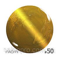 Гель-лак Naomi Cat Eyes №50 с эффектом кошачий глаз (золотистый хаки, магнитный), 6 мл