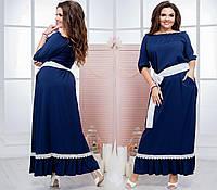 Женское длинное платье, ткань супер софт + кружево. Размер 50-52, 54-56, 58-60, 62-64. В наличии 3 цвета, фото 1