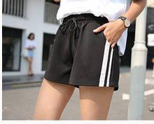 Женские шорты черные с лампасами - легкие и удобные  размер М