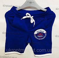 Новое поступление товара - Детская лентяя одежда оптом (15.05.18)