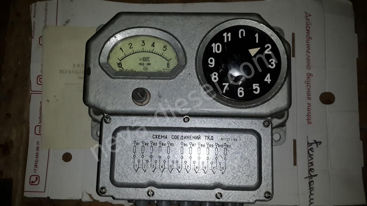 Вольтметр МКД-50М