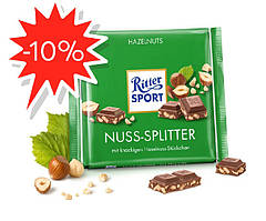 Шоколад Ritter SPORT 100г з подрібненими лісовими горіхами молочний