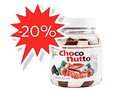 Паста Домашні продукти 500г Шоколадно-горіхова ChocoNutto чорно-біла