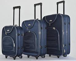 Набор чемоданов на колесах Bonro Lux Синий-клетка 3 штуки