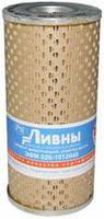 Элемент фильт. масл. МТЗ гидросистемы (пр-во г.Ливны) (Арт. ЭФМ028-1012040)